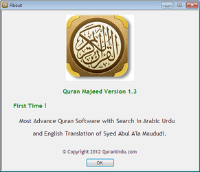Quran Majeed Software Free Download For Pc - premiumnix