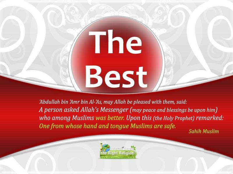 hadith in english pdf free download